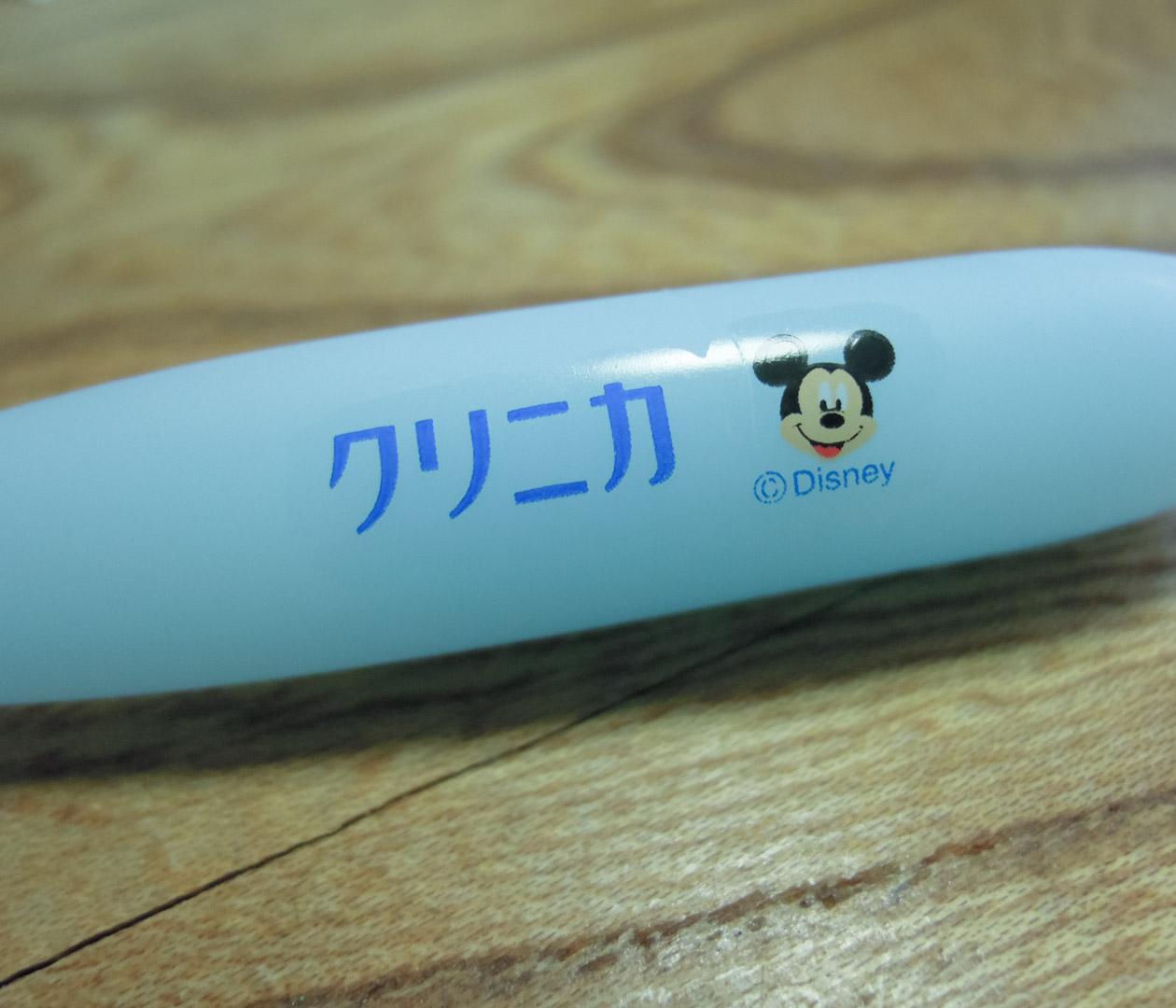 曲がる歯ブラシ(ライオン)で磨いてみた