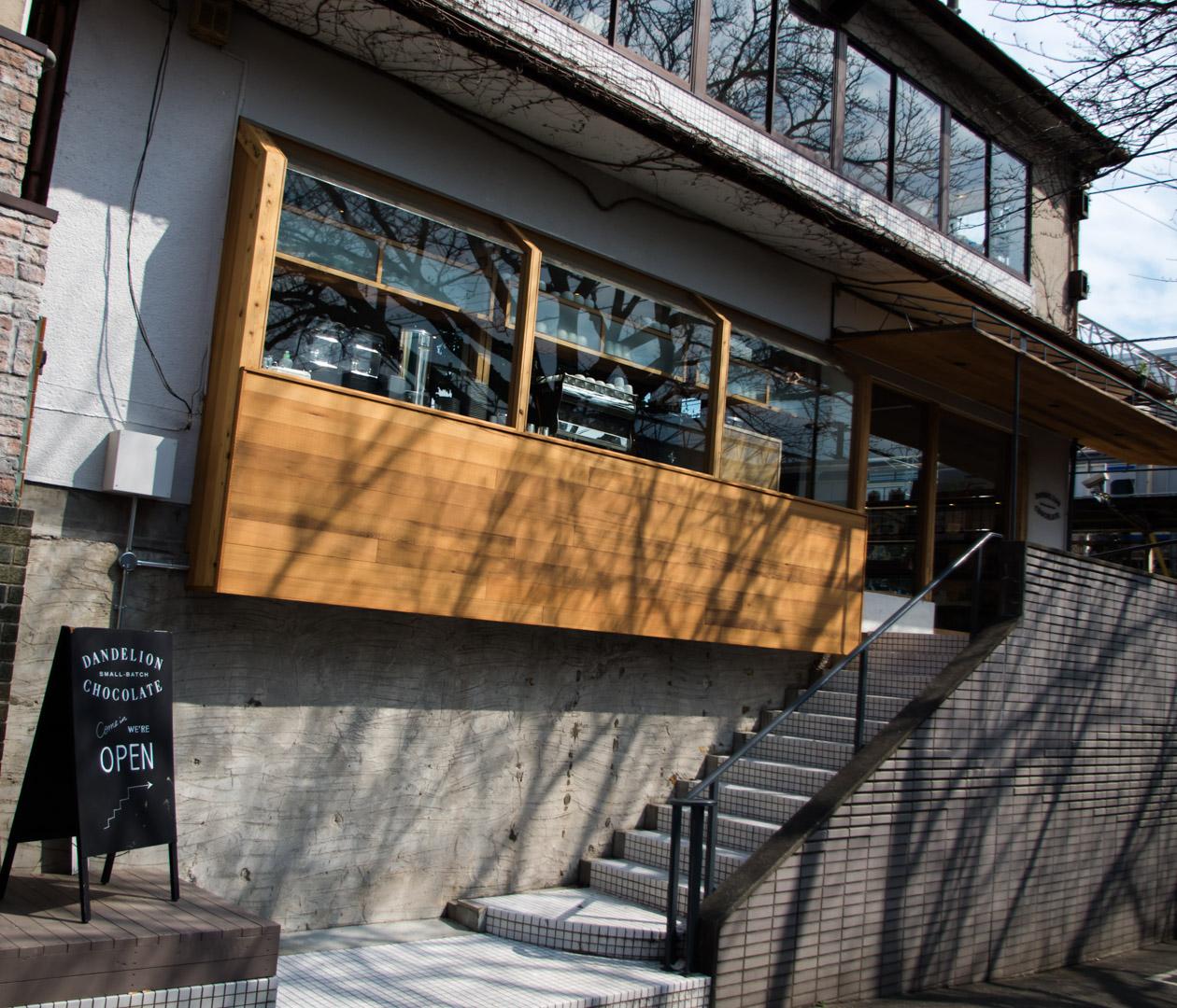 ダンデライオン チョコレート鎌倉店(チョコる)