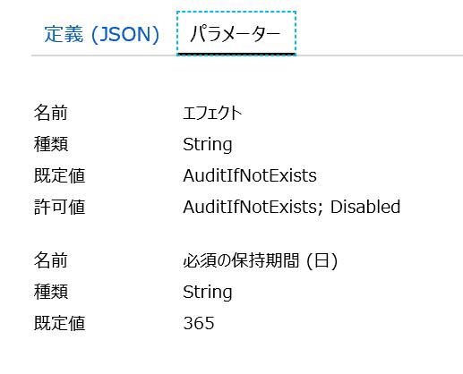 f:id:minorun40:20190112221225p:plain