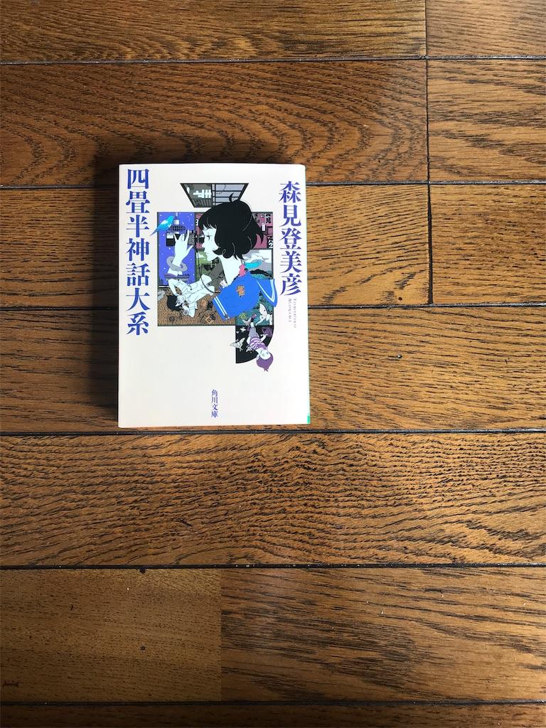 f:id:minotake1106:20190214161728j:image