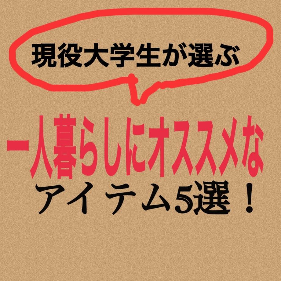 f:id:minotake1106:20190621121217j:plain