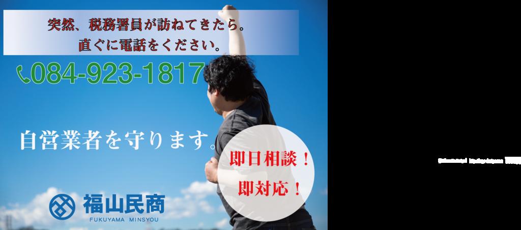 f:id:minsho:20170906173532p:plain