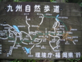 20100911183642