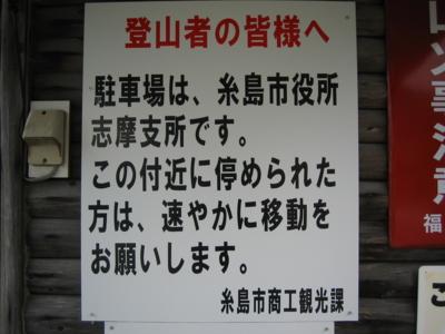 20101002174458