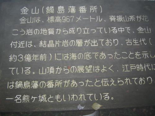 f:id:mint0606:20101010184831j:image