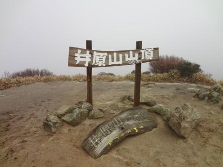 f:id:mint0606:20121216190050j:image