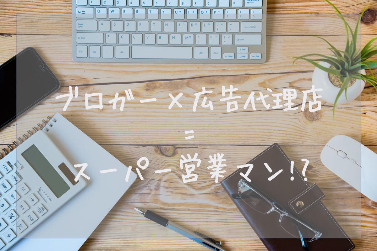 f:id:mint_blog_japan:20190316002312j:plain
