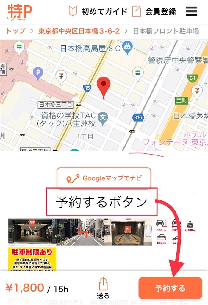 f:id:mintame:20190721010114j:image