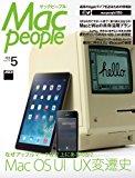 MacPeople 2014年5月号 [雑誌] (マックピープル)