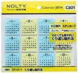 C801 NOLTYカレンダーステッカー7 2014 ([カレンダー])