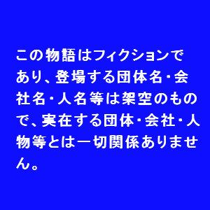 f:id:mintiatarou:20170123163131j:plain