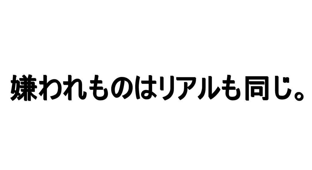 f:id:minticecream:20181120112123p:plain