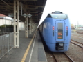 スーパーおおぞら 釧路駅