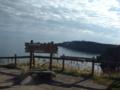 霧多布岬 浜中町