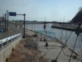 散布漁港 浜中町