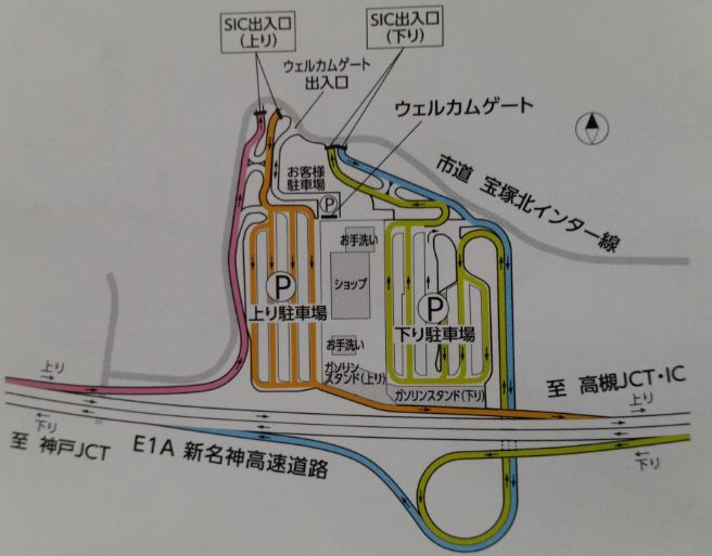 宝塚北SAマップ
