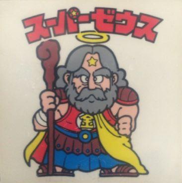 とるとるキャッチャー版スーパーゼウス