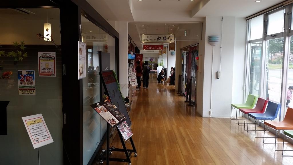 多賀サービスエリア女性専用化粧室