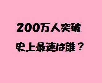 f:id:mintscore:20190905011935j:plain