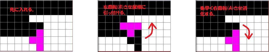 f:id:mintscore:20190920150444j:plain