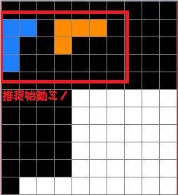 f:id:mintscore:20191014154349j:plain