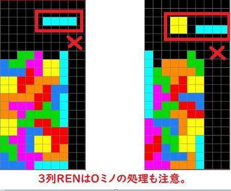 f:id:mintscore:20200516193107j:plain