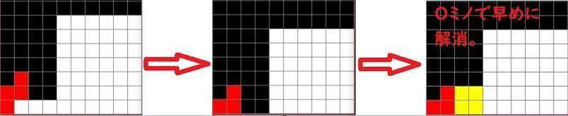 f:id:mintscore:20200516195926j:plain