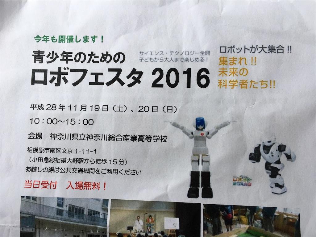 f:id:mintsuchi:20161128121757j:image