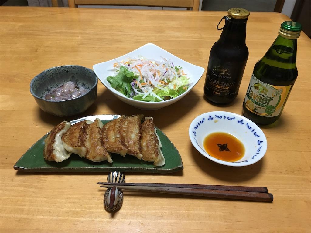 f:id:mintsuchi:20170103184259j:image