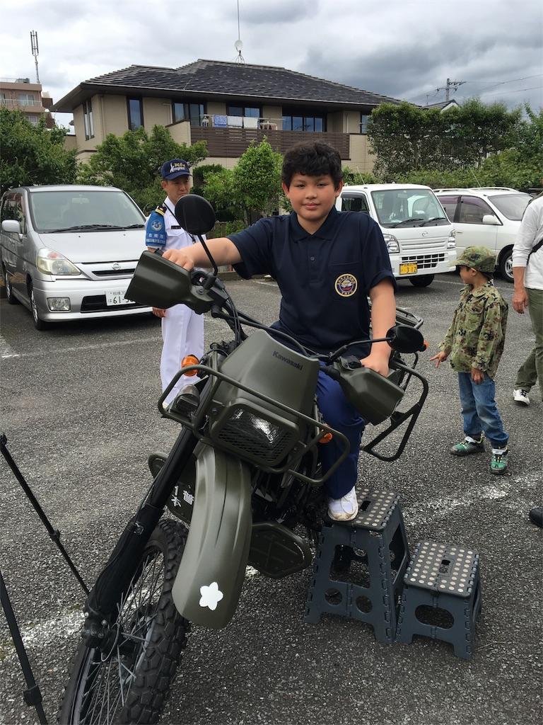 f:id:mintsuchi:20170515122053j:image