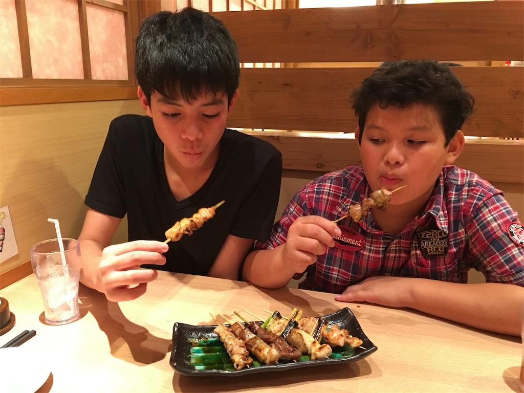 f:id:mintsuchi:20170713060924j:image