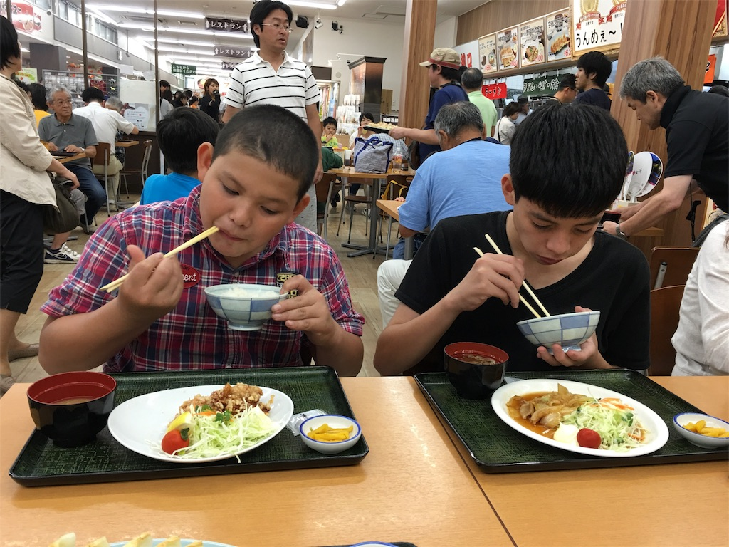 f:id:mintsuchi:20170816125608j:image