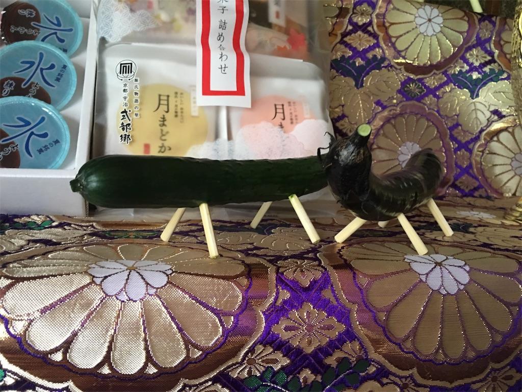 f:id:mintsuchi:20170816220255j:image
