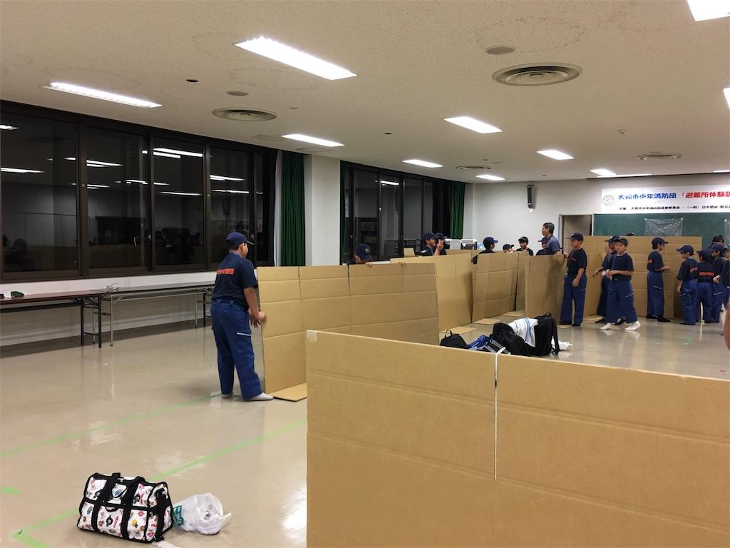f:id:mintsuchi:20170821105557j:image