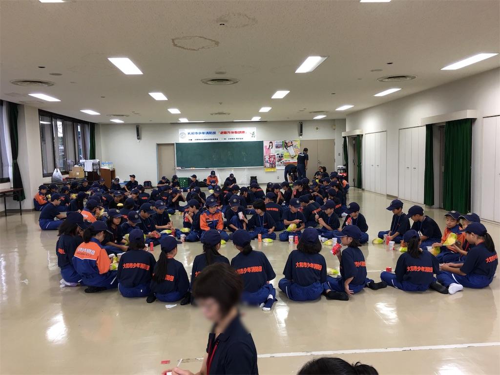 f:id:mintsuchi:20170821105752j:image