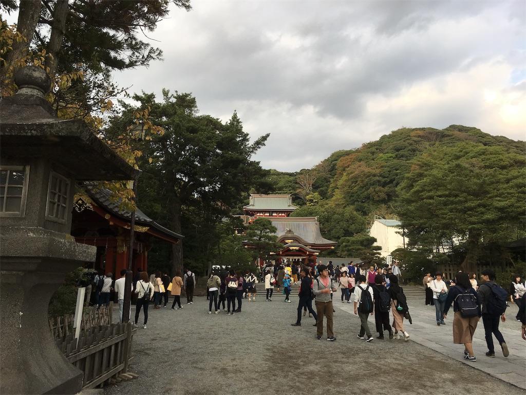 f:id:mintsuchi:20171105132637j:image