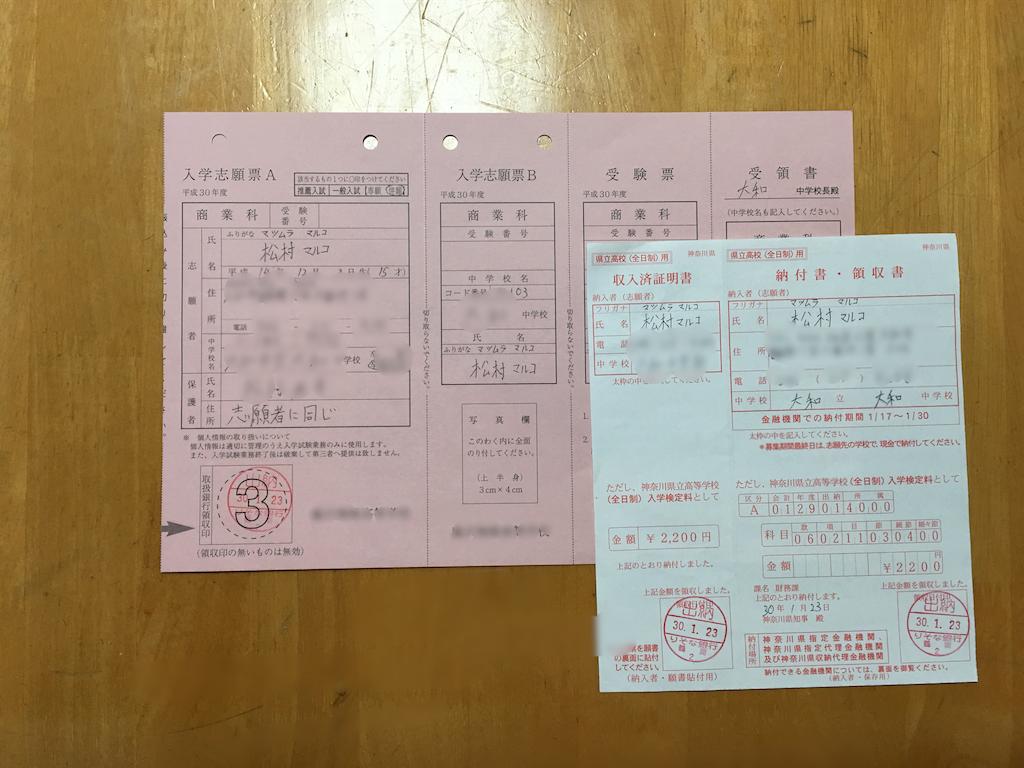 f:id:mintsuchi:20180201175829p:image