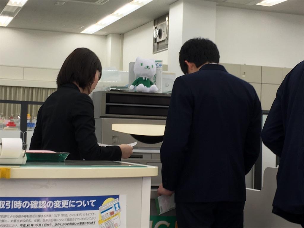 f:id:mintsuchi:20180201175846j:image