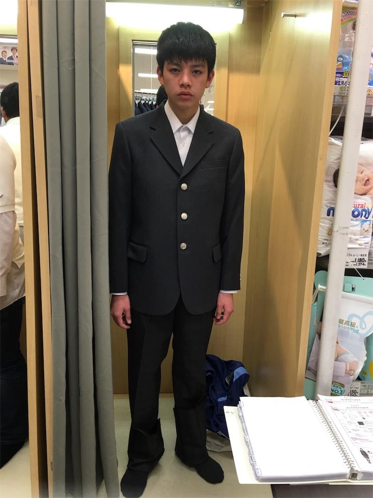 f:id:mintsuchi:20180228112526j:image