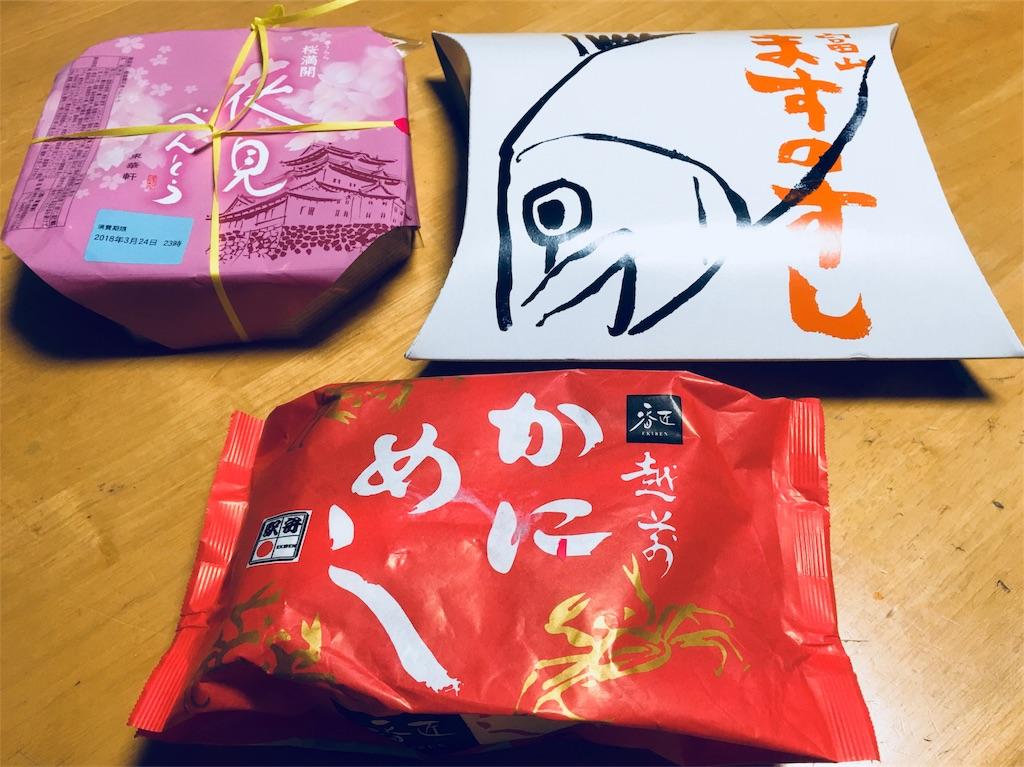 f:id:mintsuchi:20180324212031j:image