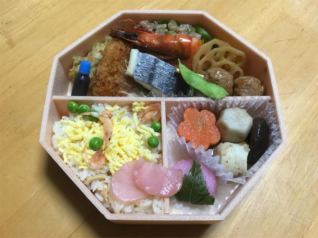f:id:mintsuchi:20180324212836j:image