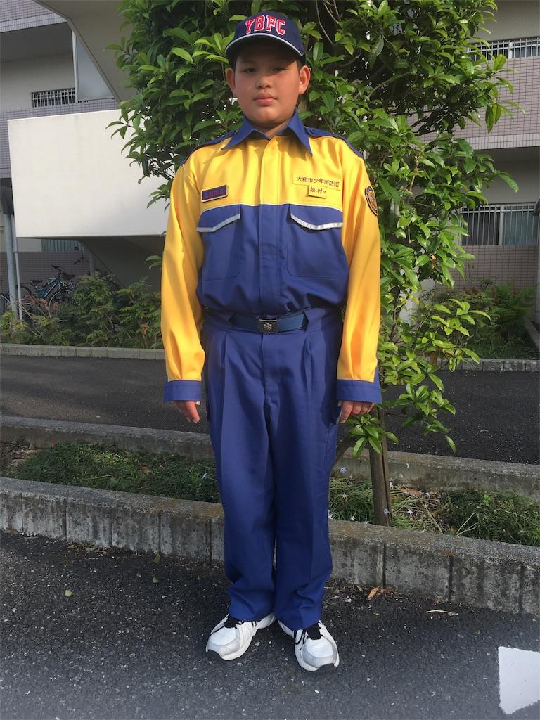 f:id:mintsuchi:20180424154742j:image