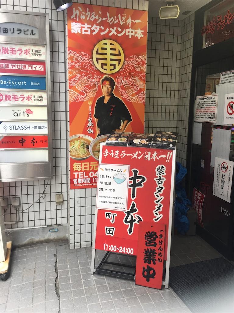 f:id:mintsuchi:20180616132116j:image
