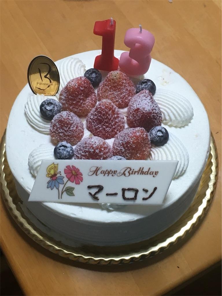 f:id:mintsuchi:20180626140157j:image