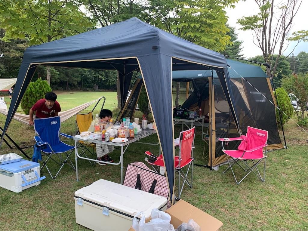 f:id:mintsuchi:20190817165611j:image