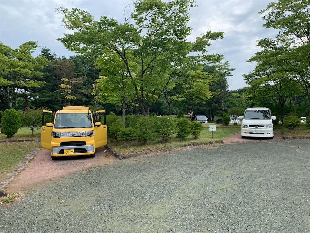 f:id:mintsuchi:20190817165721j:image