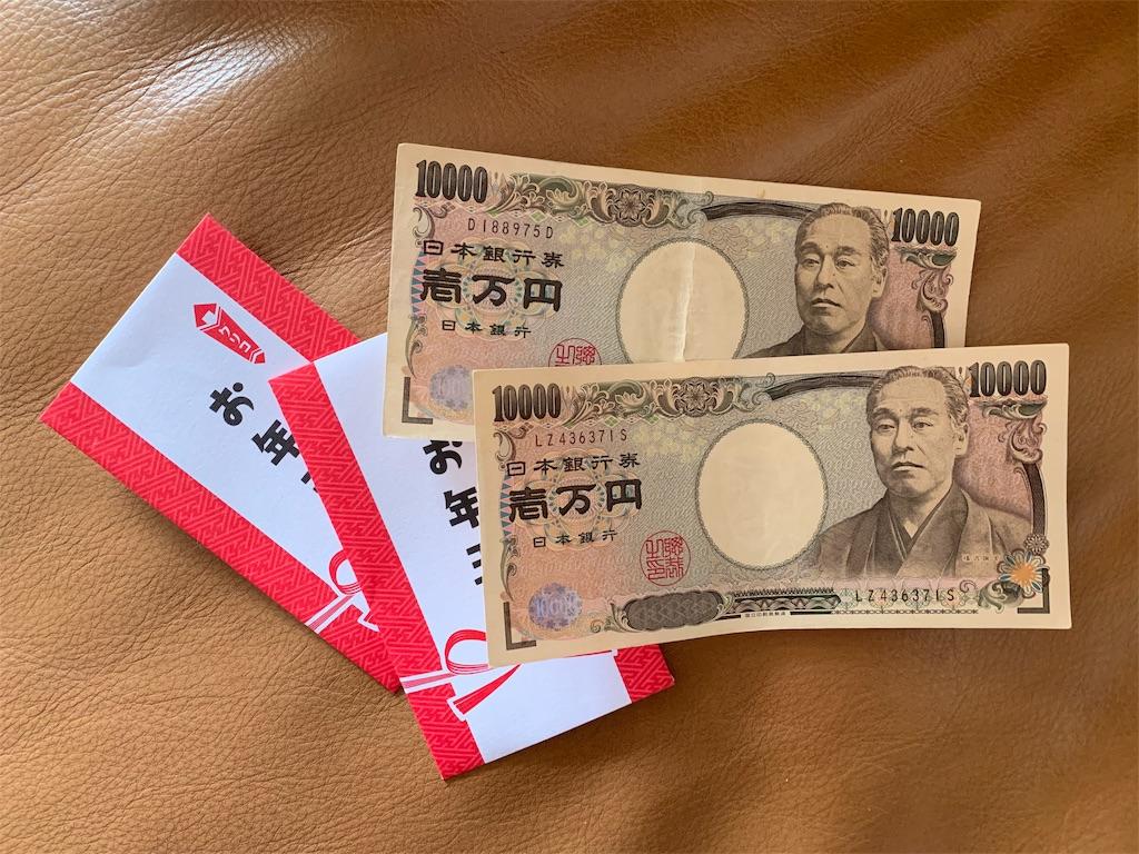 f:id:mintsuchi:20200102102324j:image