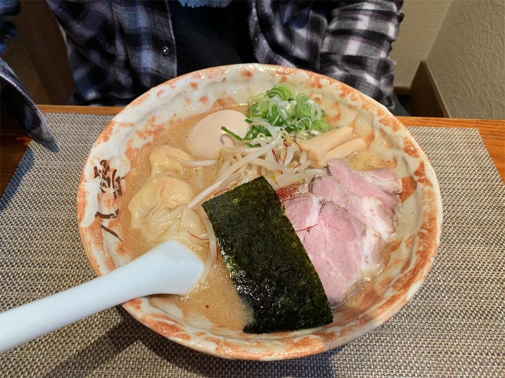f:id:mintsuchi:20200209050715j:image