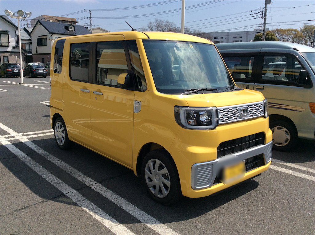 f:id:mintsuchi:20200321224605p:image