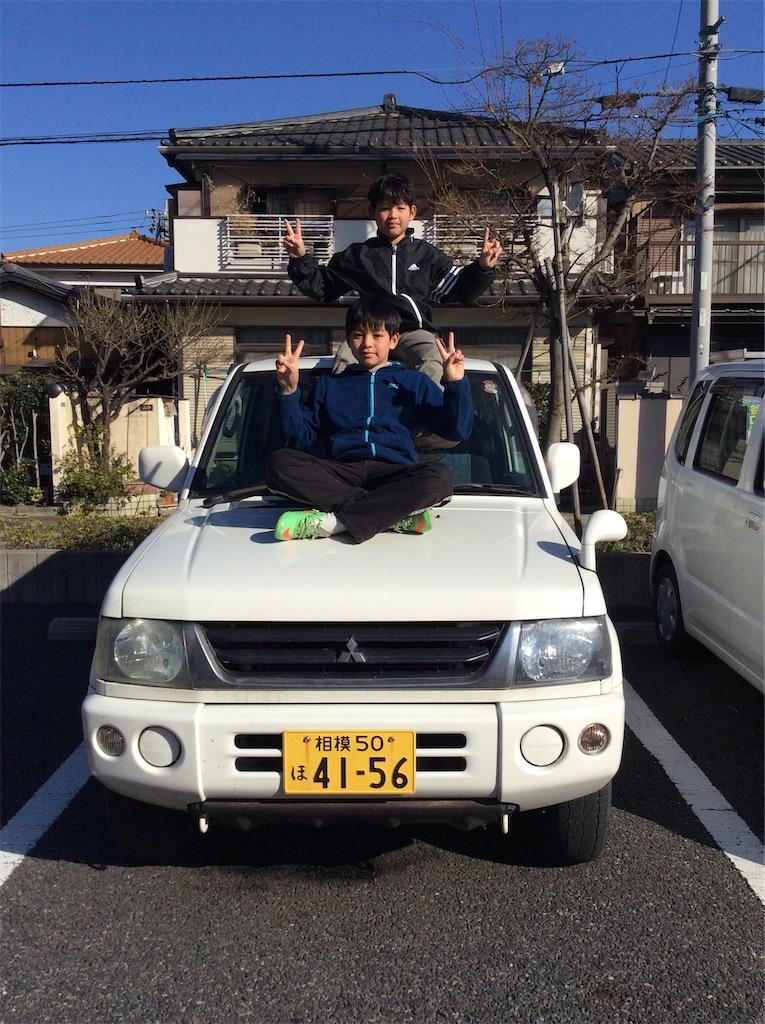 f:id:mintsuchi:20200321224638j:image